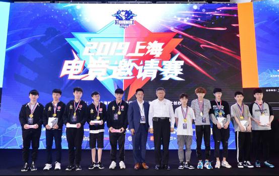 上海电竞邀请赛1MORE成指定耳机,支持海峡两岸电竞选手