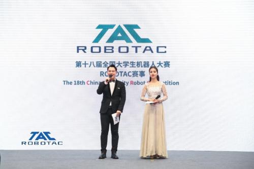 第十八届全国大学生机器人大赛ROBOTAC赛事圆满落幕