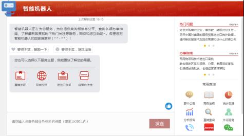 http://www.110tao.com/dianshangrenwu/43448.html