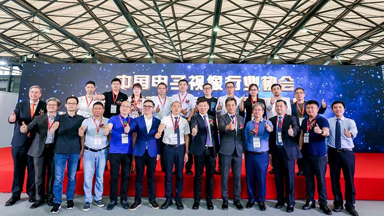 """""""中国电子视像行业协会8K超高清产业工作委员会""""正式成立"""