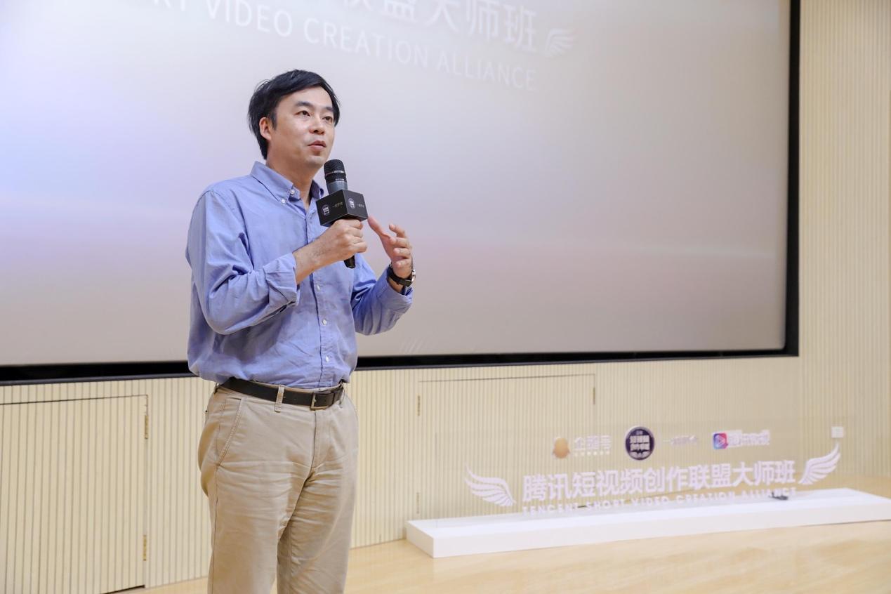 精华纯享!腾讯短视频创作联盟大师班演讲干货合集