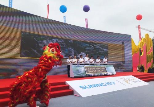 苏宁智慧零售业态再赋新义 仙林苏宁广场或成创新项目孵化基地