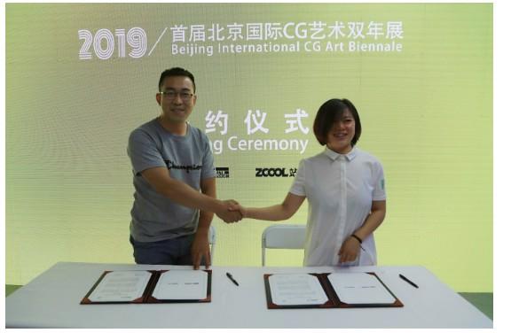 站酷与中国电影美术学会CG艺术委员会达成战略合作,释放中国CG势能