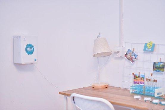 """拒绝""""甲醛门""""!蛋壳公寓作为行业首创推出智能新风系统"""