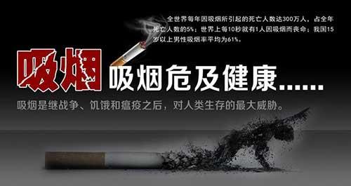 铂德掌握电子烟口感核心技术,自主研发优质烟油
