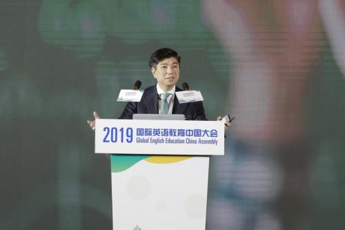iTutorGroup协办中国TESOL大会师资建设成最大亮点