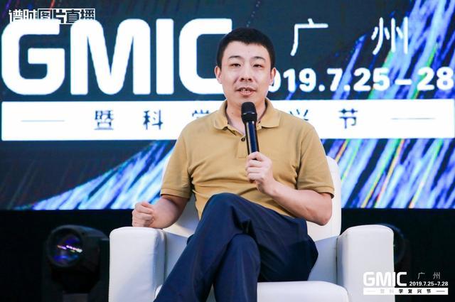 GMIC|数位副总裁姜辉:线下大数据挖掘移动营销增长价值新高地
