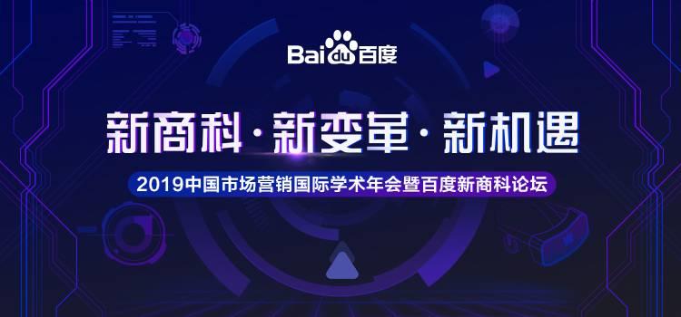 华人学者营销协会主席杨志林教授:产学研融合促新商科快速发展