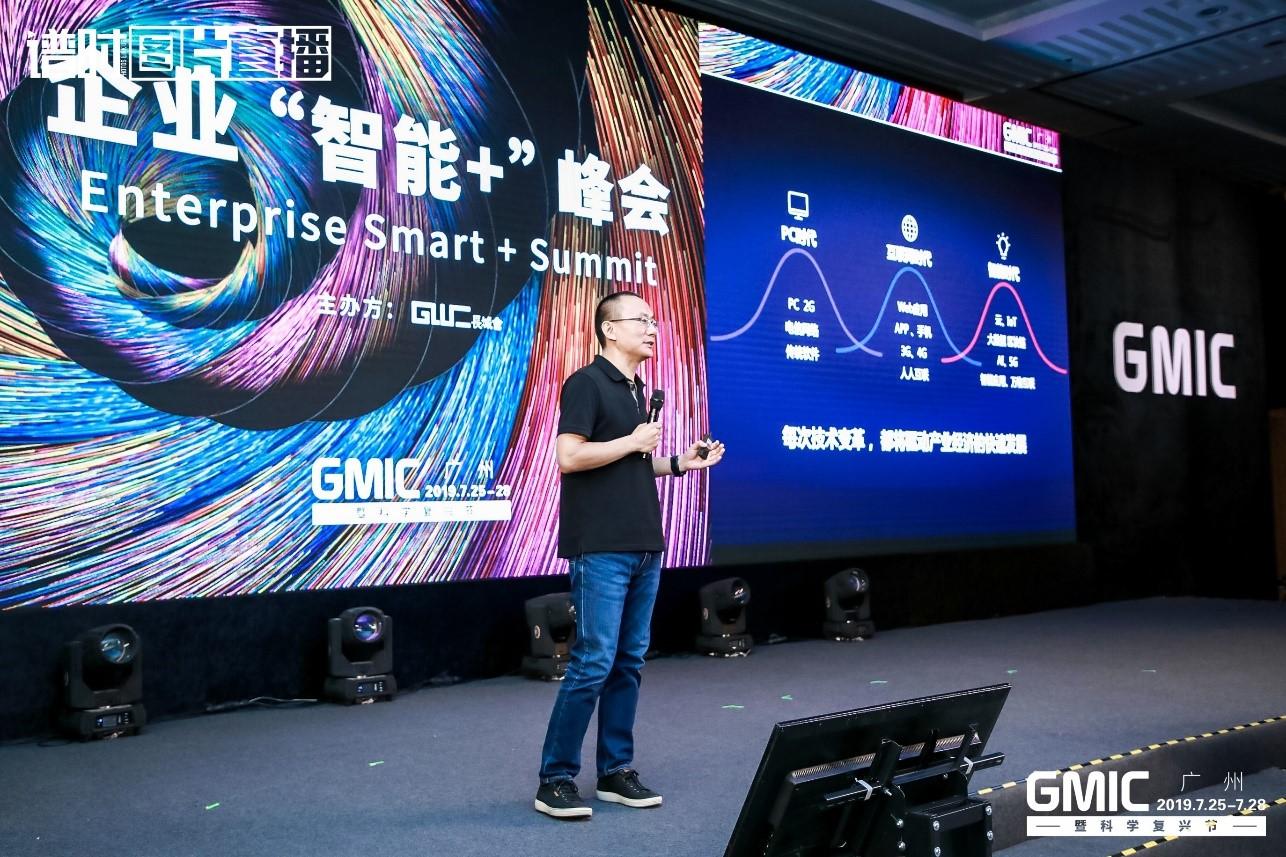 <b>京东云王培暖:产业互联不是对消费互联的革命,而是延伸</b>