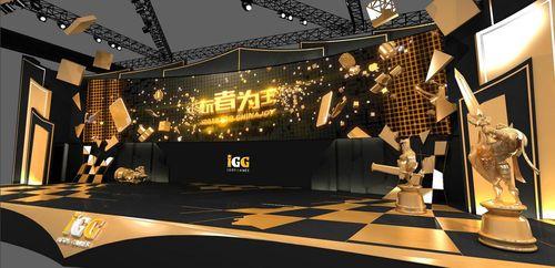 IGG Chinajoy展台专属福利 百万豪礼先睹为快