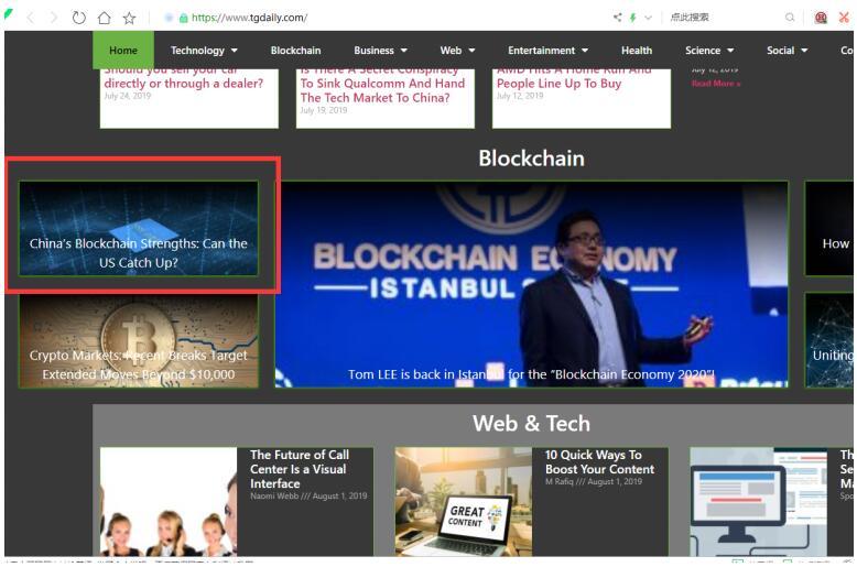 美国科技媒体 TGDaily盛赞迅雷链:如果libra有此技术 很多问题迎刃而解