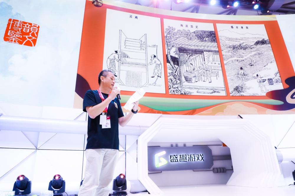 """盛趣游戏ChinaJoy开""""讲堂"""" 学知识也有新""""姿势"""""""