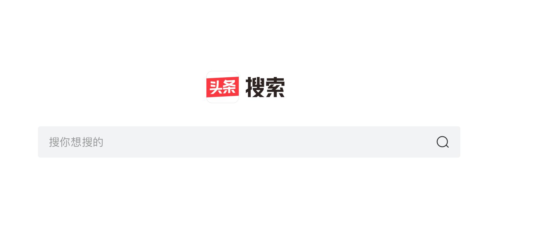屏幕快照 2019-08-11 上午9.01.01.png