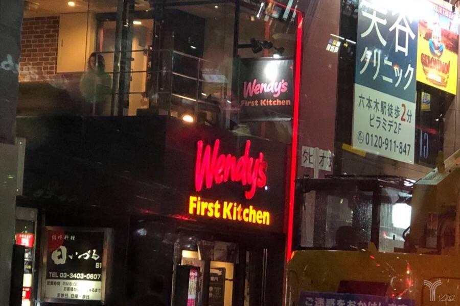 """日本""""百年老店""""为什么不行了?"""