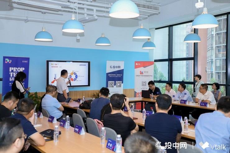 好租晓楼:捕捉北京商办价值回归中的机遇