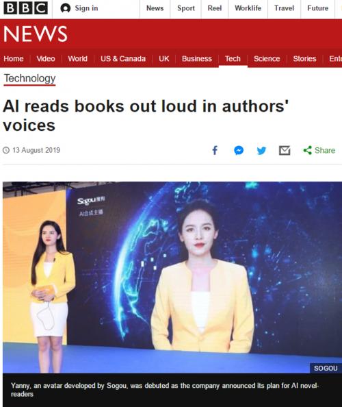 "<b>搜狗分身技术受国际媒体关注 BBC发布""AI合成作家""相关报道</b>"