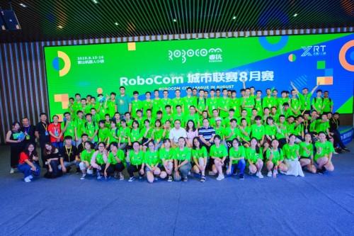 RoboCom城市联赛萧山开赛,助力杭州亚运会