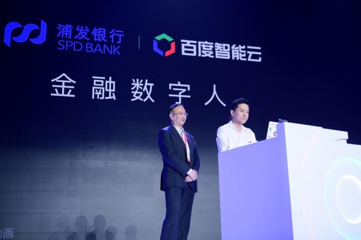 百度2019Q2财报:百度智能云在中国市场中排名第四,增速国内第一