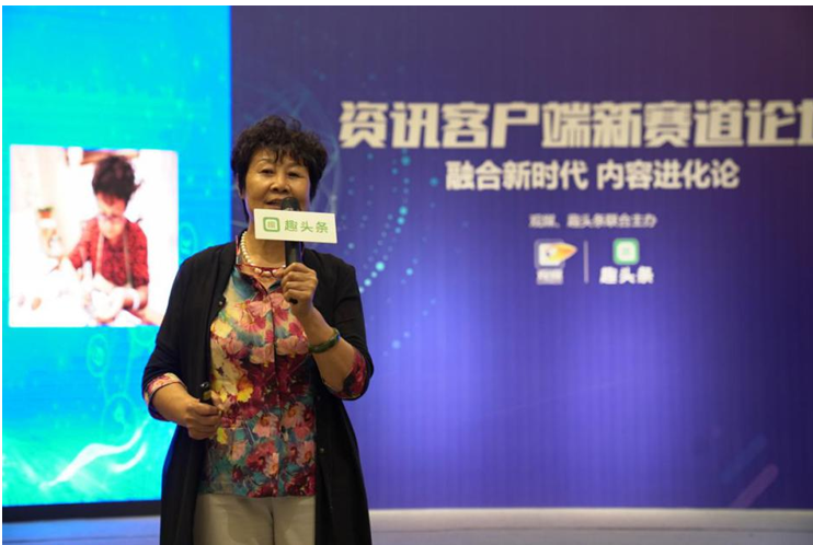 趣头条号创作者新疆李奶奶:融媒时代下的「家乡合伙人」