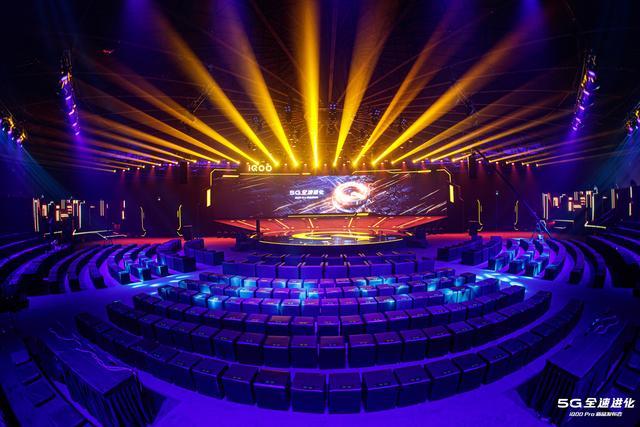 vivo首款5G性能旗舰iQOO Pro北京正式发布