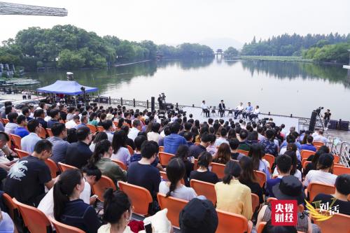 央视《对话》走进杭州  观众席第一排撑起数字经济第一城