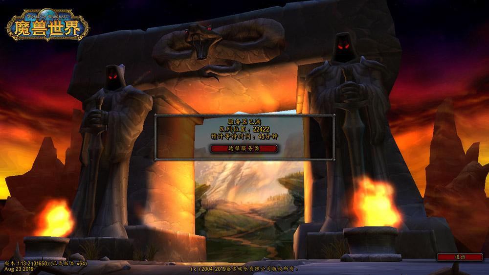魔兽世界怀旧服:排队进游戏,排队做任务,旅馆下线互相道别!