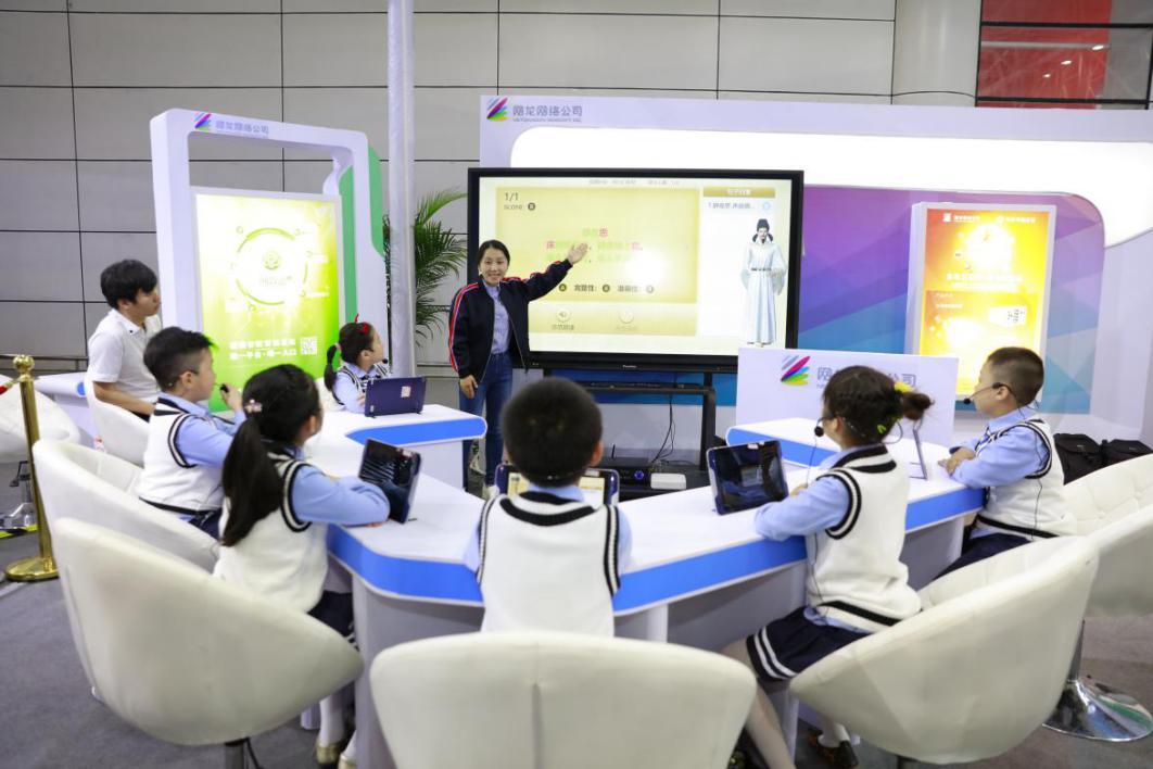 """世界人工智能大会启幕在即 网龙吹响AI教育""""集结号"""""""