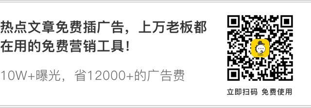 海马聊天上线营销编辑器 小小改动多赚3万