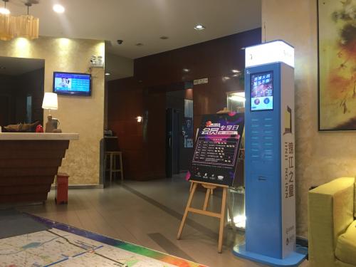 来电科技布局酒店场景共享充电宝将入驻锦江之星等品牌酒店