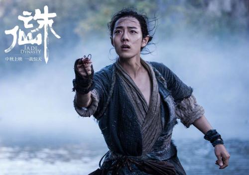《诛仙Ⅰ》斩获2.7亿票房称霸中秋档 主演肖战独家对话QQ阅读谈拍摄心路