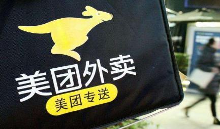 http://www.shangoudaohang.com/jinrong/211284.html