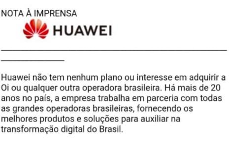 华为网盘 华为巴西官方发布声明辟谣此事件,对华为而言无疑是极具吸引力的