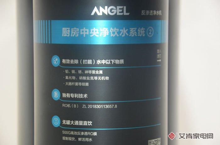 权威媒体实测安吉尔厨房全能净水器:体积小水流大淘米洗菜不用等