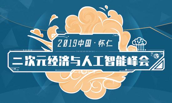 http://www.reviewcode.cn/rengongzhinen/81763.html