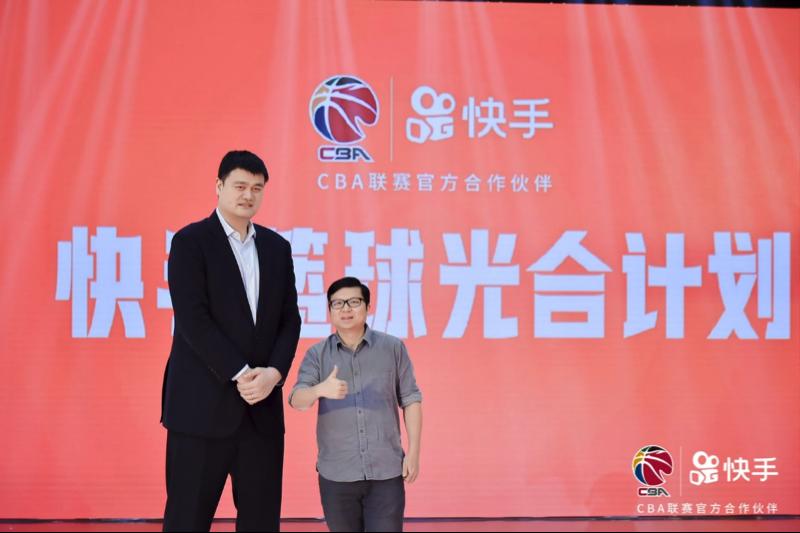 """快手推出""""篮球光合计划"""":50亿流量扶持篮球视频创作者"""