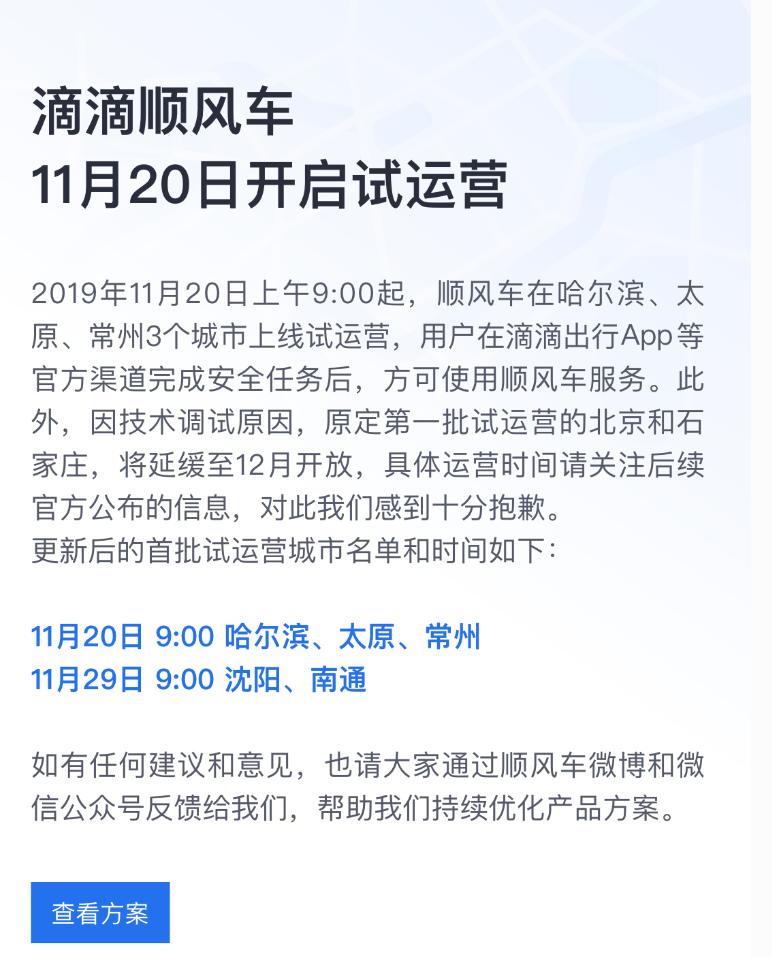 屏幕快照 2019-11-19 下午6.15.46.png