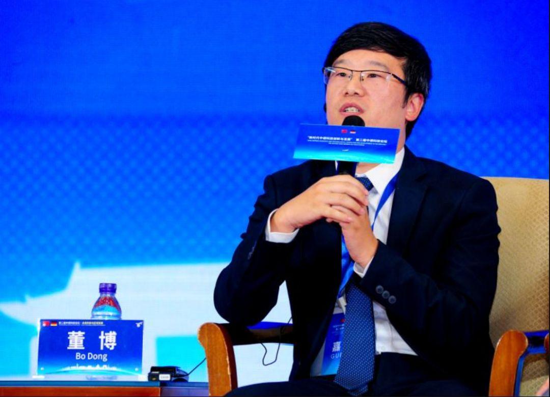 上海公兴搬迁  海淀团区委副书记、氪空间高级副总裁董博应邀列入 第二届中德科技论坛
