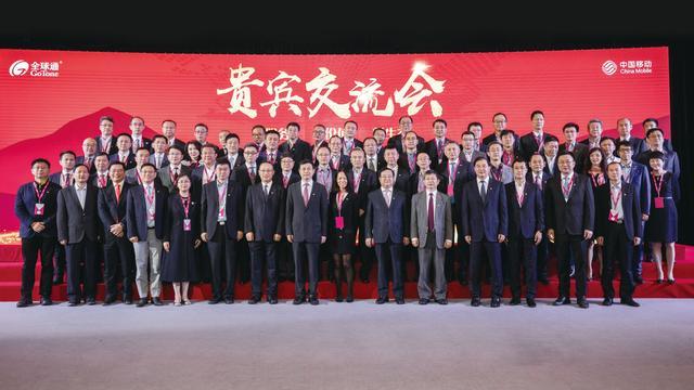 随锐科技集团CEO舒骋出席2019中国移动全球合作伙伴大会