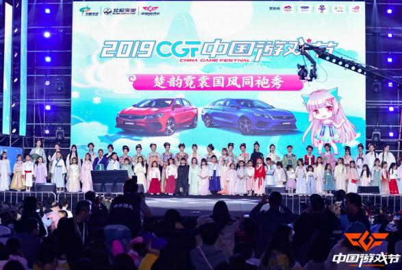 2019 CGF中国游戏节现场精彩回眸!气氛火爆引众多观众纷至沓来 展会活动-第2张