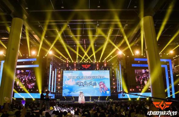 2019 CGF中国游戏节现场精彩回眸!气氛火爆引众多观众纷至沓来 展会活动-第3张