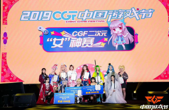 2019 CGF中国游戏节现场精彩回眸!气氛火爆引众多观众纷至沓来 展会活动-第6张