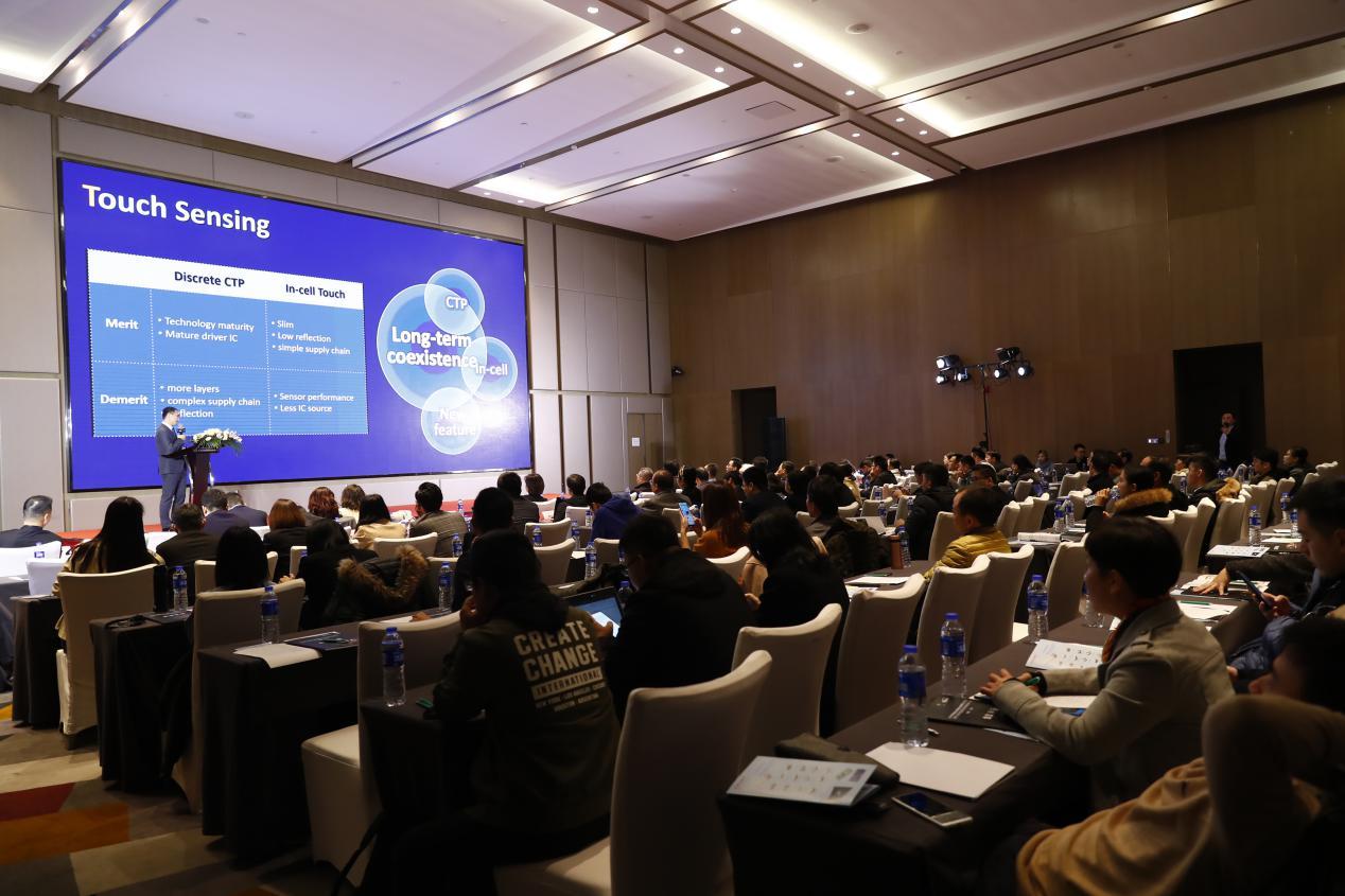2019第二届中国(国际)智能汽车应用创新大会在沪召开