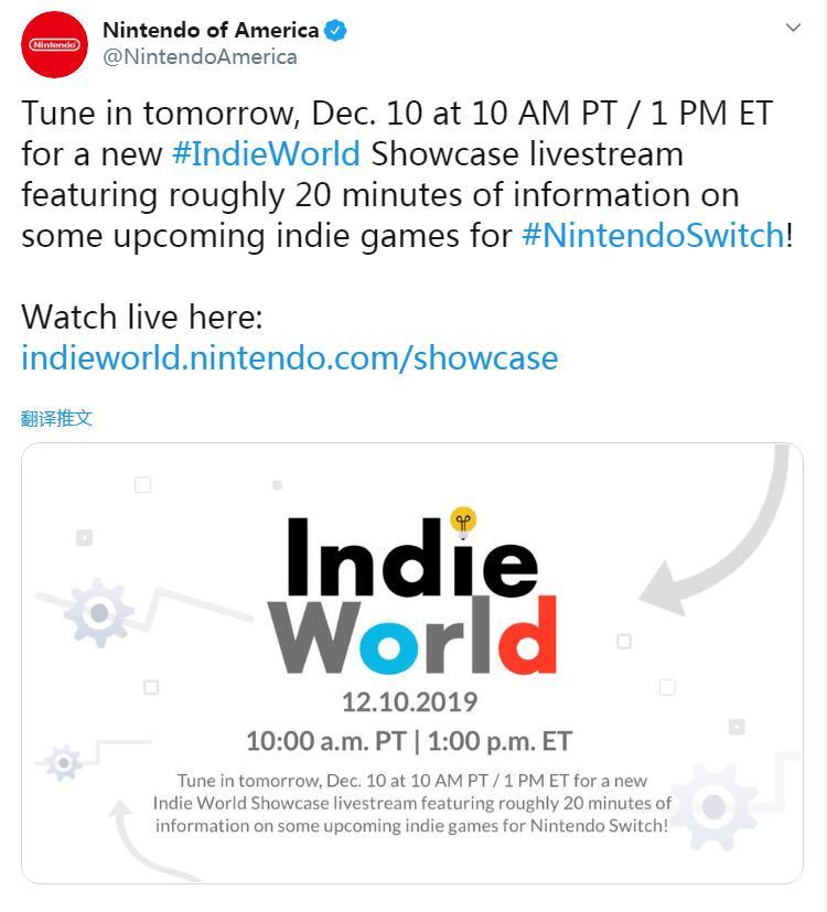 任天堂将于12月11日举行一场独立游戏活动直播