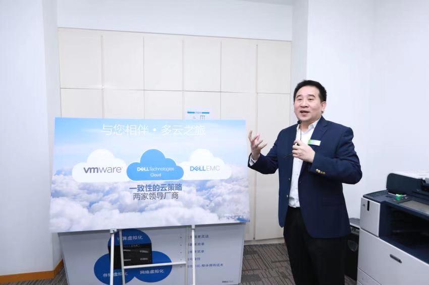 面对多云选择 戴尔科技云平台如何打破企业间的数据孤岛?