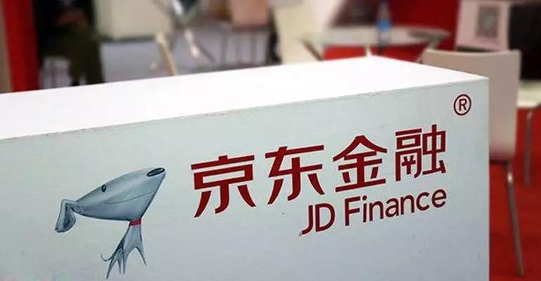 京东金融改名了