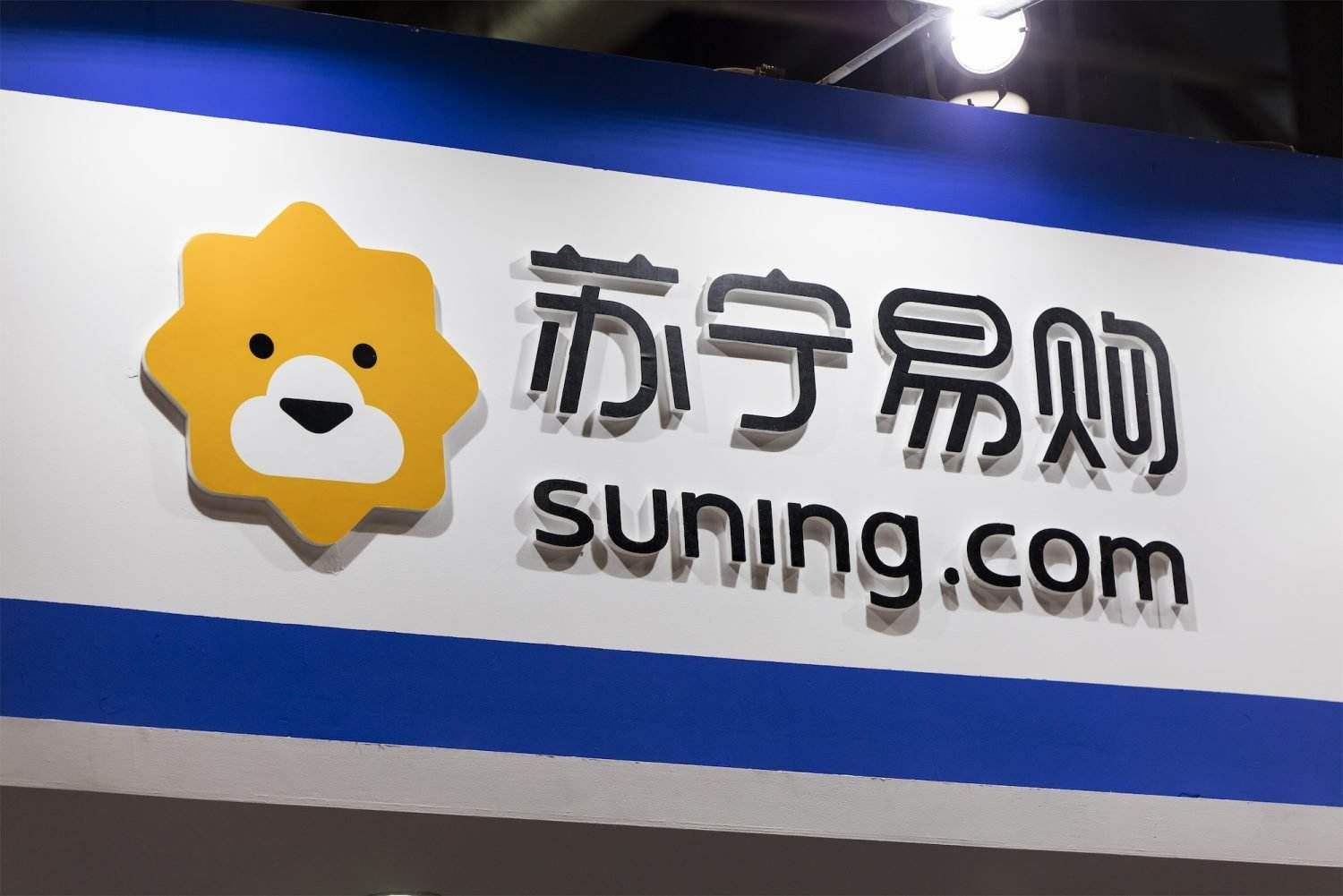 Suning Easy-to-buy spent 145 million yuan to buy back the company's shares. Liu Qiangdong added a new foreign investment [Do said]