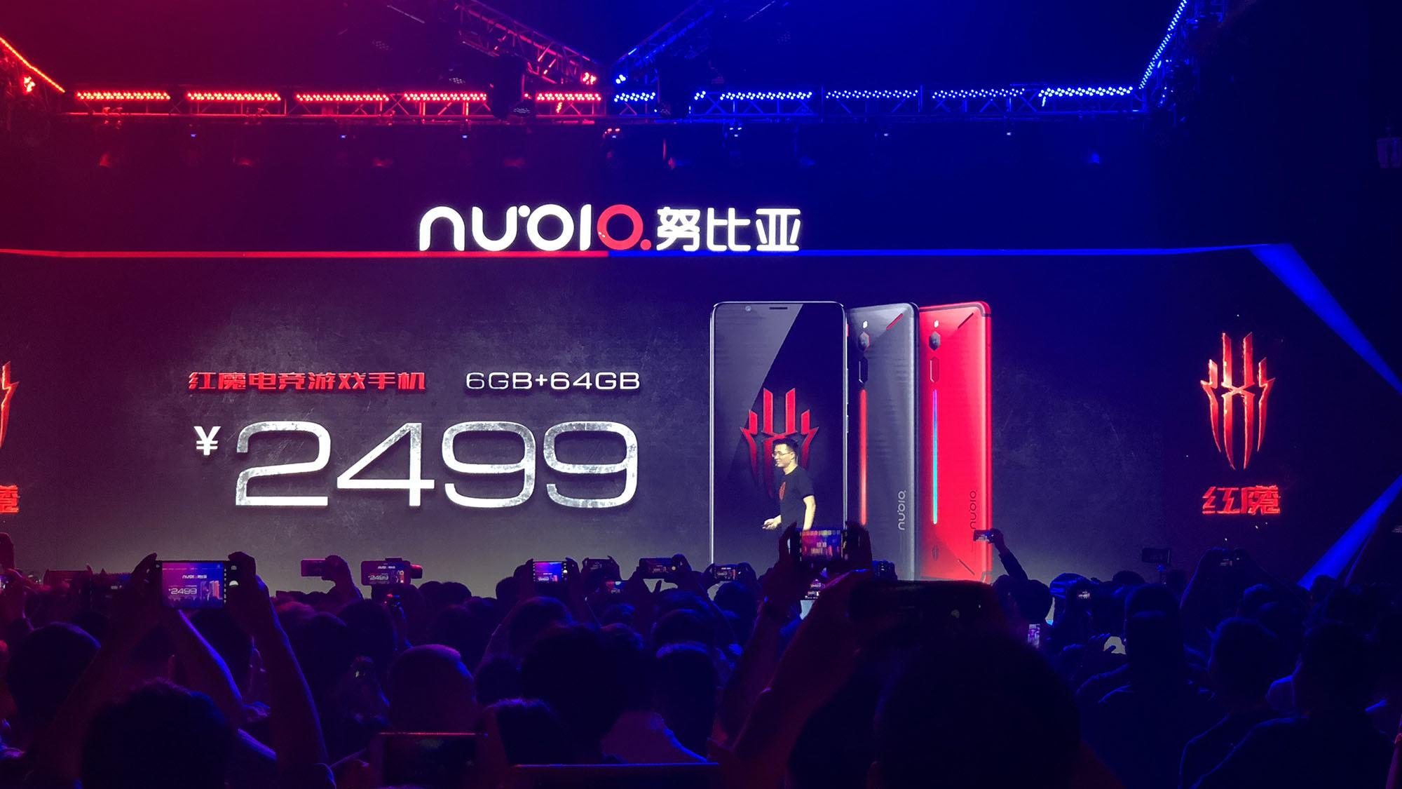 """努比亚发布电竞游戏手机""""红魔"""":采用风冷技术散热 售价2499元起"""