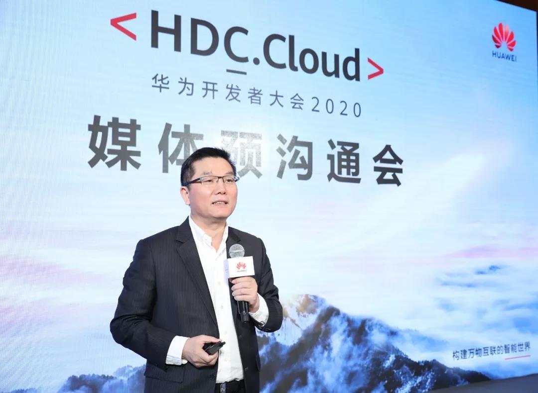 HDC.Cloud 2020提前揭秘:華為神秘掃地僧、百萬天才少年逐一亮相