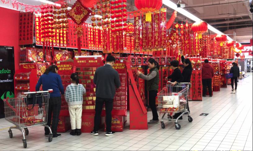 """蘇寧年貨節大數據:家樂福發2億""""紅包"""" 銷售額同比增92%"""