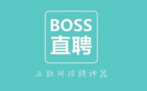 BOSS直聘:全国蓝领平均复工进度56%,节后蓝领平均招聘薪资7108元